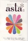 Asta02